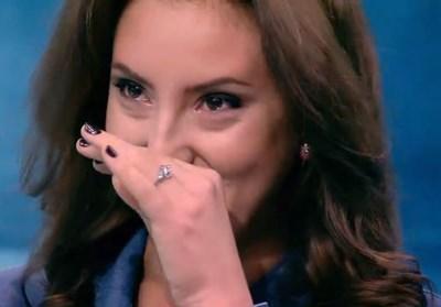 Катрин Тасева