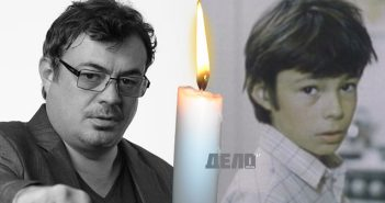 почина Иван Ласкин