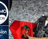 """Mahmood спечели Сан Ремо с """"Пари"""", отива на Евровизия"""