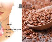 Стопете с ленено семе и мед възлите на щитовидната жлеза (рецепти)