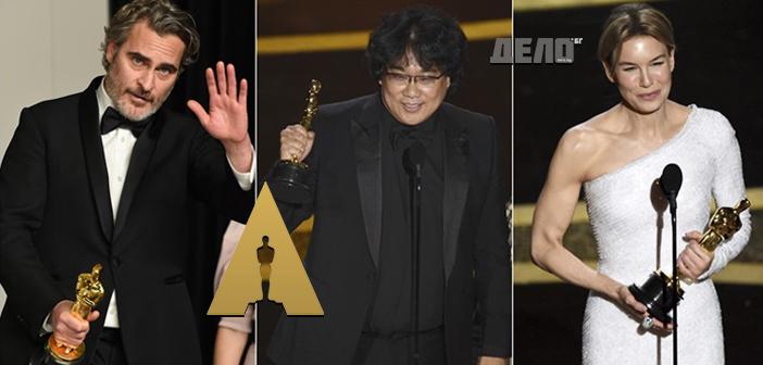 """Фурор за """"Паразит"""" на наградите """"Оскар"""" 2020"""