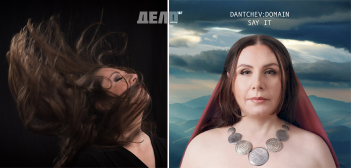 Анна Данчев
