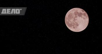 Ягодова Луна
