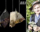 12 съвета и рецепти за отлично здраве от прочутата сибирска билкарка Лидия Сурина